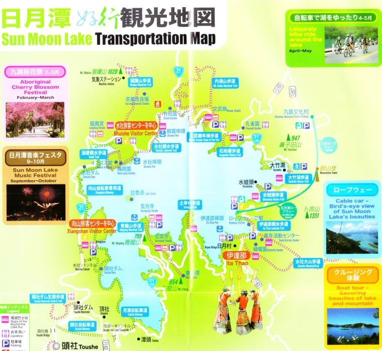 Map of Sun Moon Lake, Taiwan
