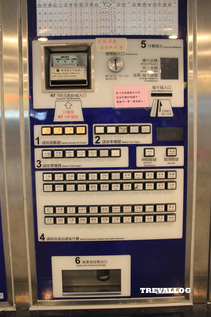 Ticket machine to buy train tickets at Keelung Station, Taiwan