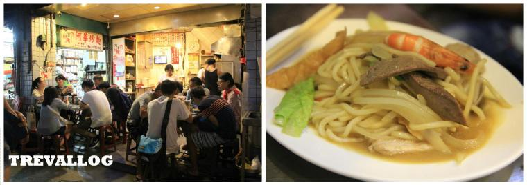 The noodle shop with long queue at Miaokou Night Market, Keelung, Taiwan