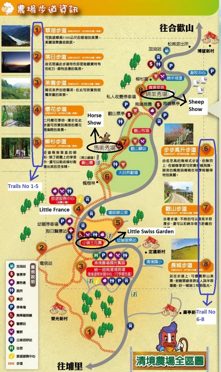 Cingjing Map