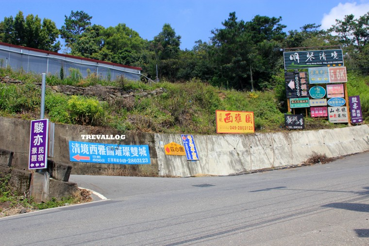 Hotel signboard in Cingjing, Taiwan