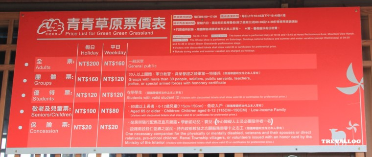 Entrance fees and information for Green Green Grassland (Cingjing Farm), Taiwan