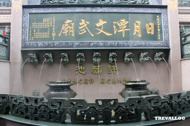 Inside of Wenwu Temple, Sun Moon Lake, Taiwan