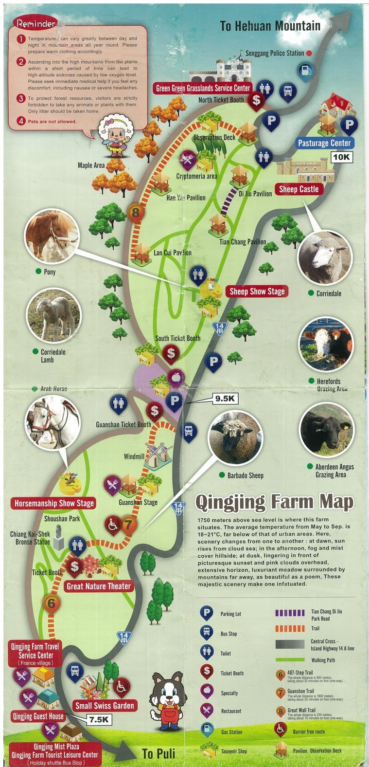 Cingjing Farm Map in English (Taiwan)