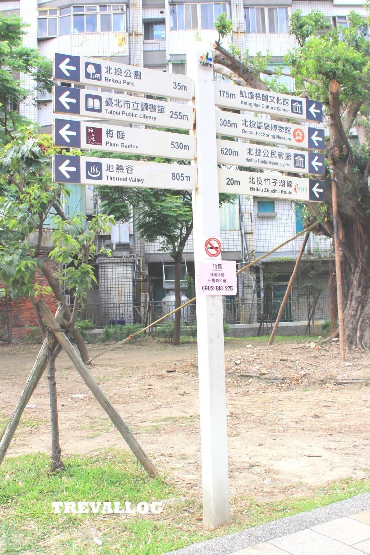 Signage at xinbeitou area, Taipei, Taiwan