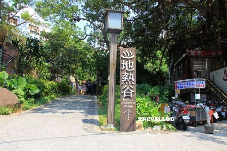 Entrance of Thermal Valley, Beitou, Taipei, Taiwan