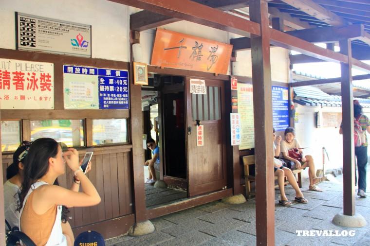 Outdoor Public Hot Spring, Beitou, Taipei, Taiwan