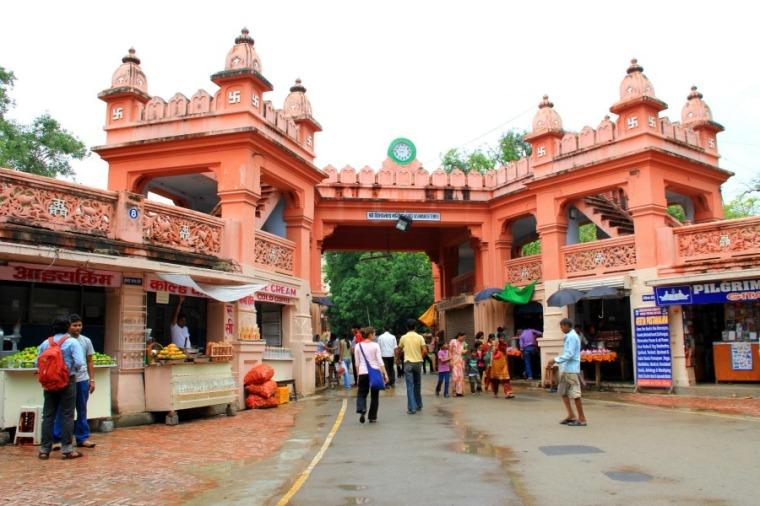 Banaras University, Varanasi, India