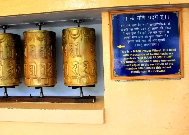 Prayer wheels at McLeod Ganj, Dharamsala, India