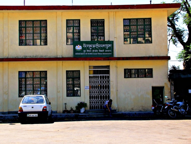 Library of Tibetan Works & Archives at Dharamsala