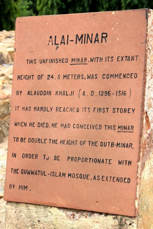 Alai Minar at Qutub Minar in New Delhi, India