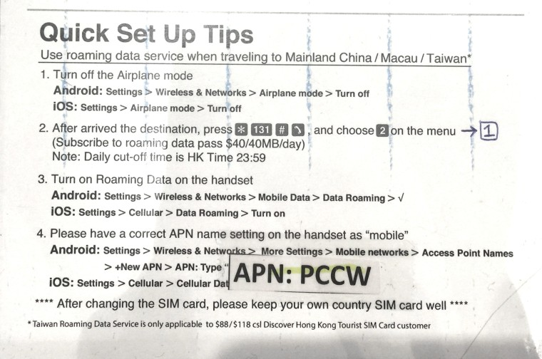 Hong Kong Tourist Sim Card can be used in Macau