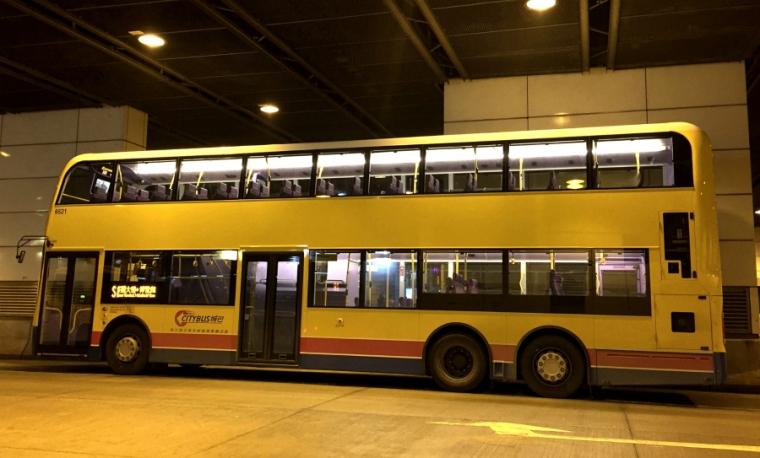 Bus S1 at Tung Chung MTR station. Bus S1 connect Tung Chung and Hong Kong International Airport.