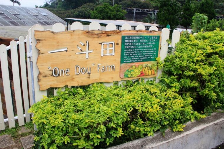 One Dou farm at Kadoorie Farm & Botanic Garden, Hong Kong