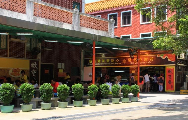 Ngong Ping village, Deli Vegetarian Cafe, Po Lin Monastery, Hong Kong