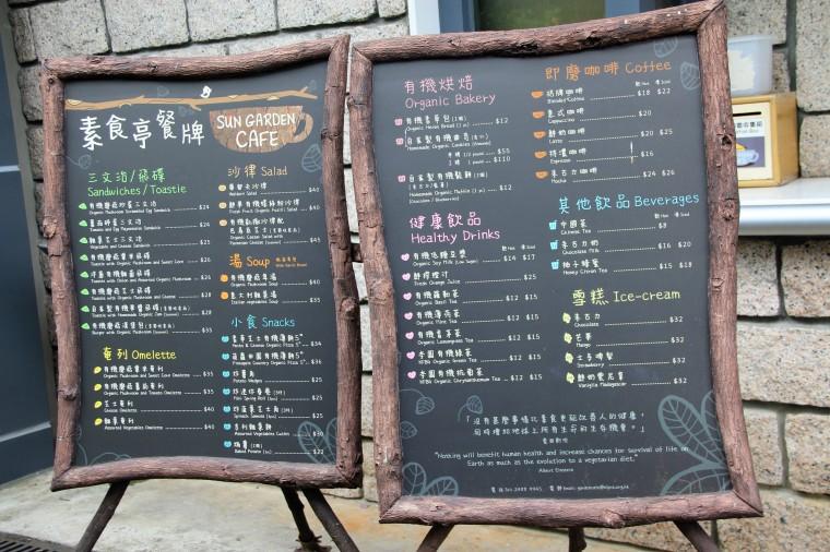 Sun Garden Cafe menu at Kadoorie Farm Botanic Garden, Hong Kong