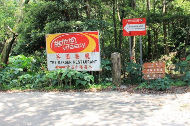 Ngong Ping village, Wisdom Path, Hong Kong