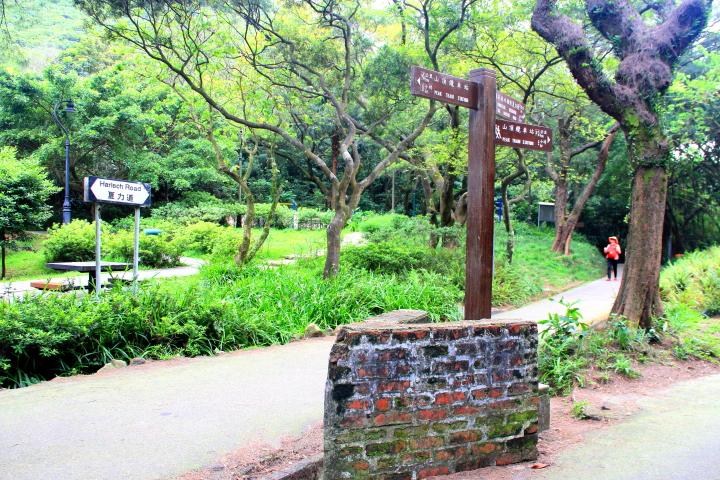 Junction at Peak Circle Walk, Hong Kong