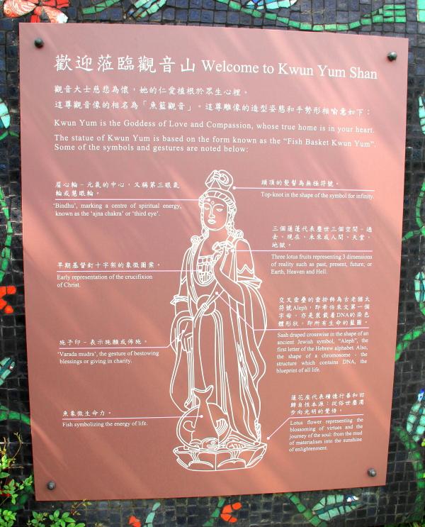 Kwun Yum Shan at Kadoorie Farm & Botanic Garden, Hong Kong