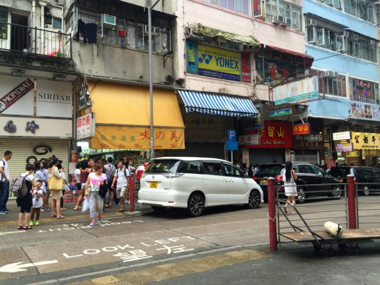 Crazy queue at Australian Dairy Company, Hong Kong