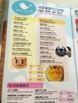 Food menu at Cat Store Cafe, Causeway Bay, Hong Kong