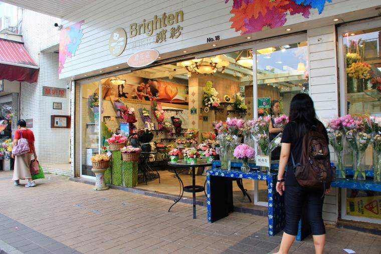 Brighten shop, Flower Market, Hong Kong