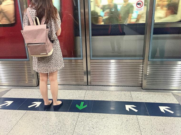 5b MTR HK