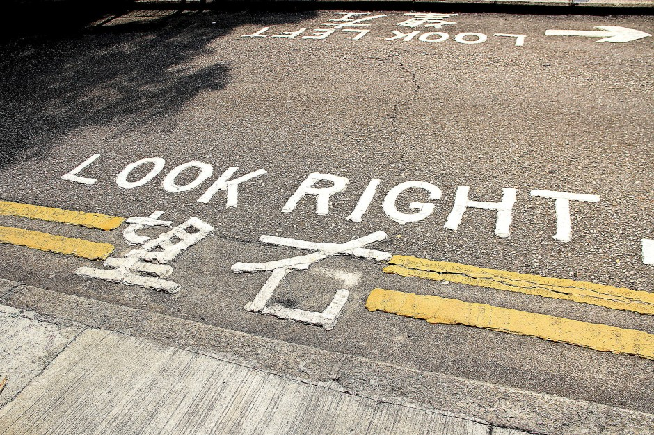 Pedestrian crossing in Hong Kong