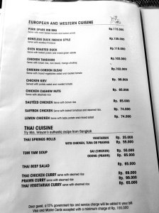 Cafe Wayan Menu - European, Thai
