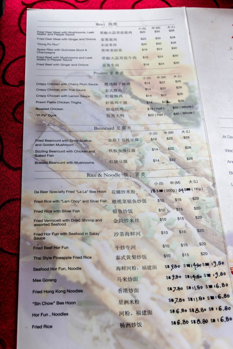 Menu of De' Beer Seafood Restaurant at D'Kranji Farm Resort at Kranji Countryside, Singapore