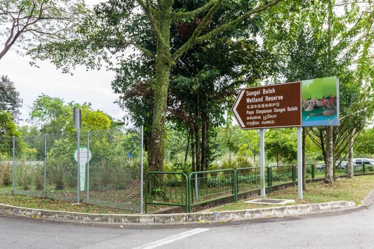 Entrance to Sungei Buloh Wetland Reserve, Kranji Countryside, Singapore