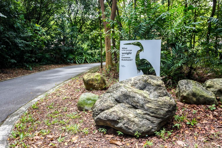 Sungei Buloh Wetland Reserve Entrance, Kranji Countryside, Singapore