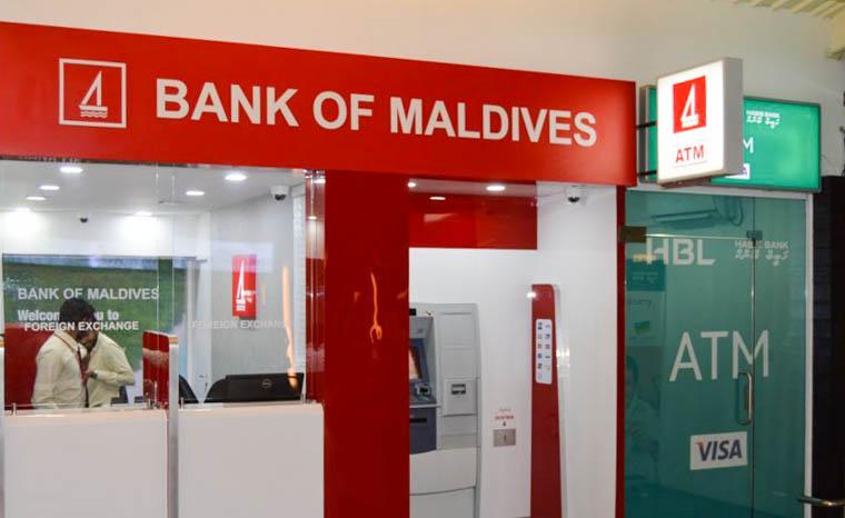 male airport, maldives money exchange, bank of maldives airport